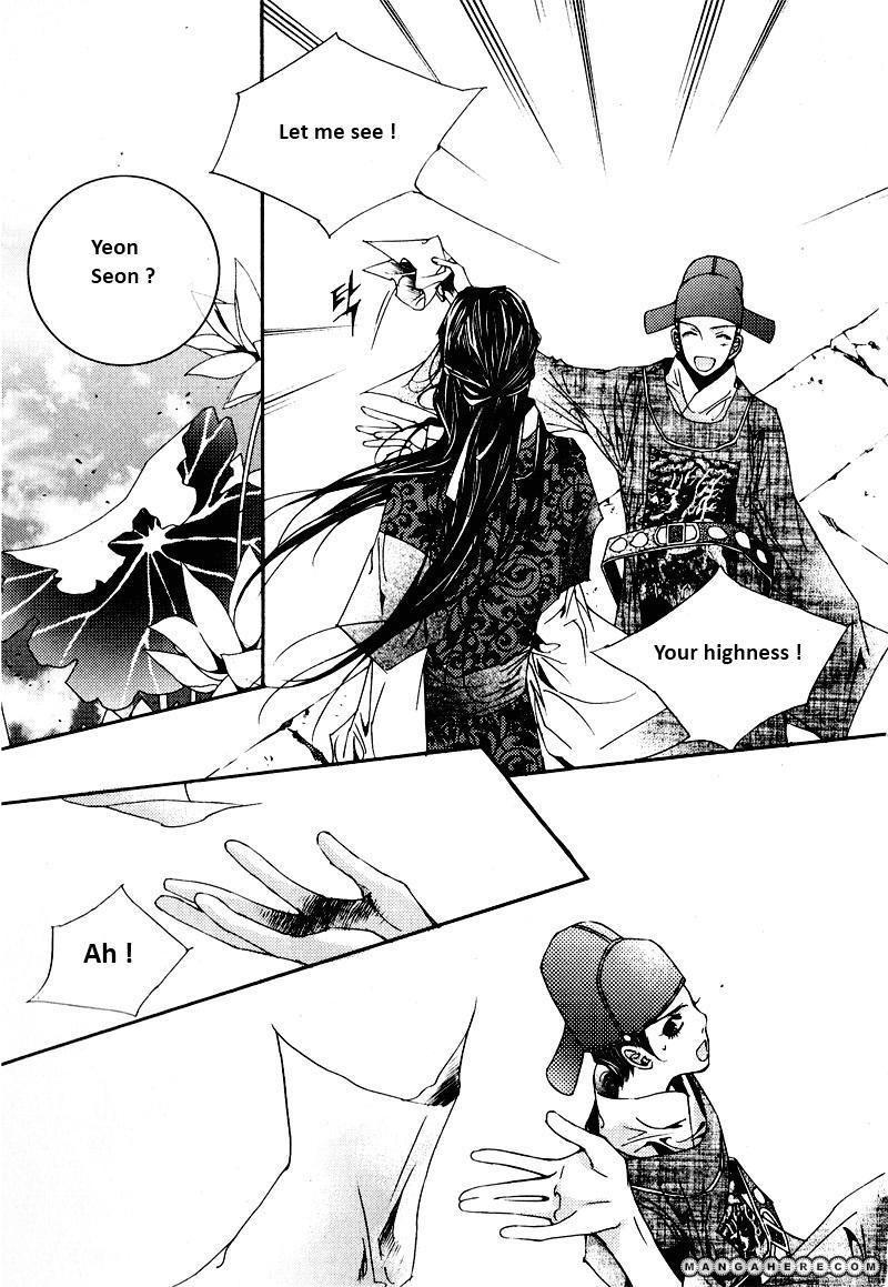 Yeonmo 8.3 Page 2