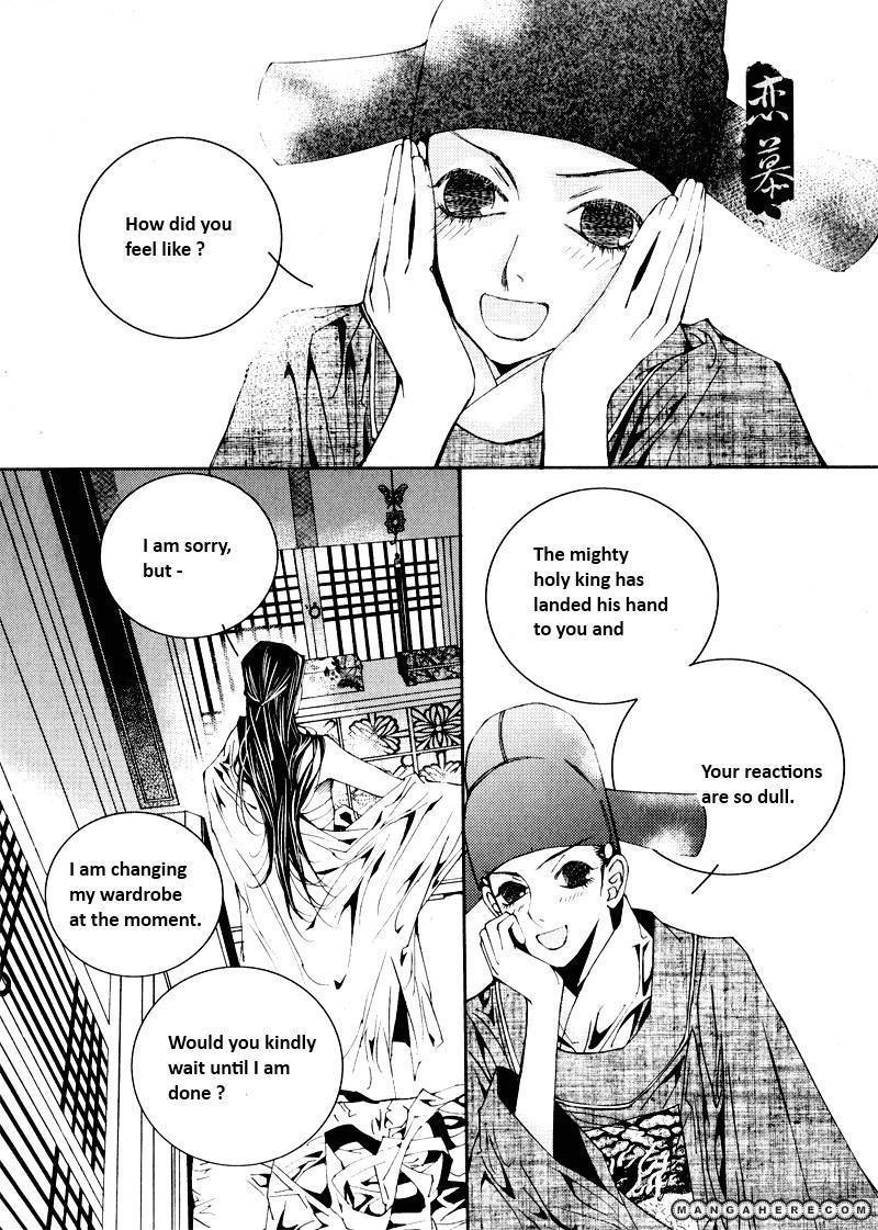 Yeonmo 9.1 Page 1