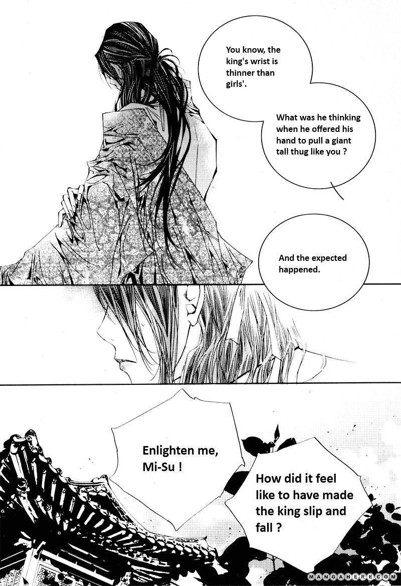 Yeonmo 9.1 Page 2