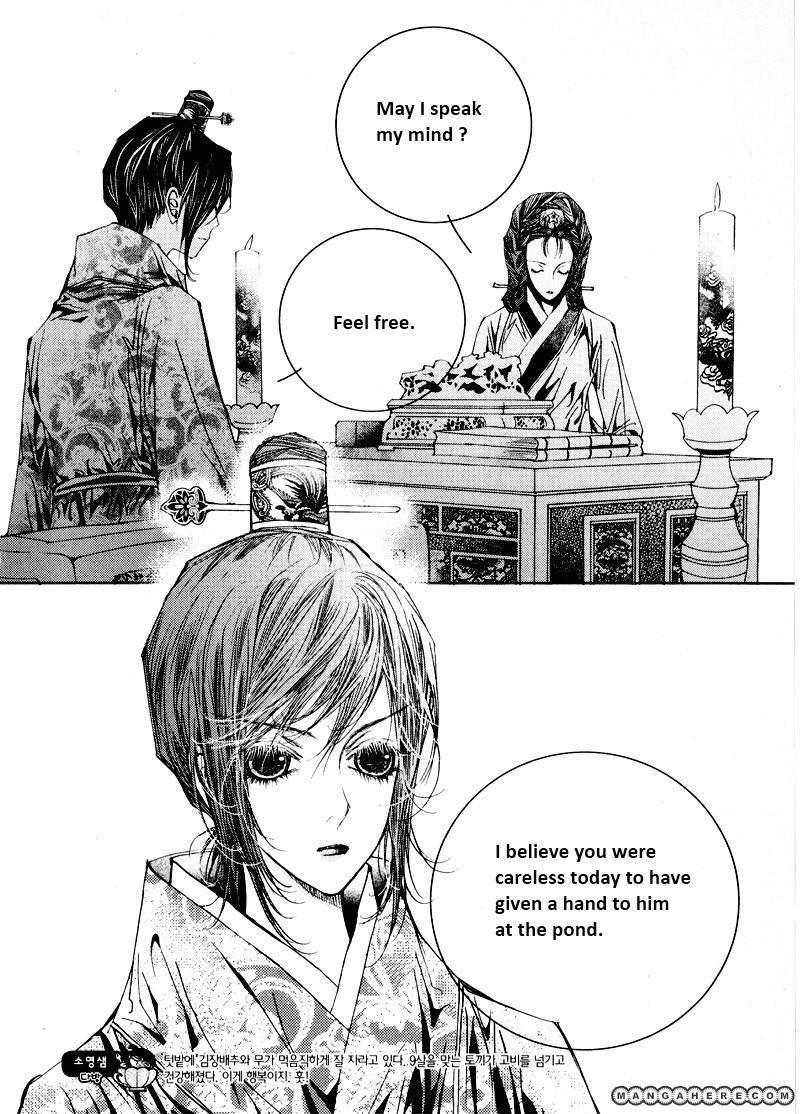 Yeonmo 9.2 Page 2