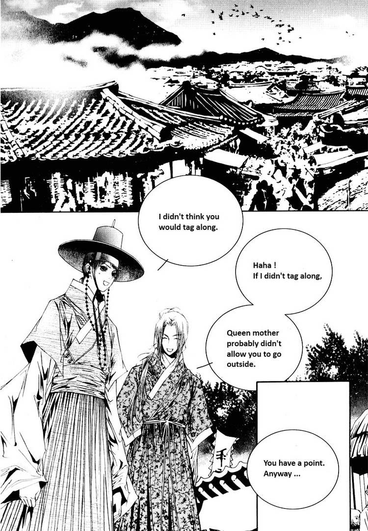 Yeonmo 9.3 Page 2