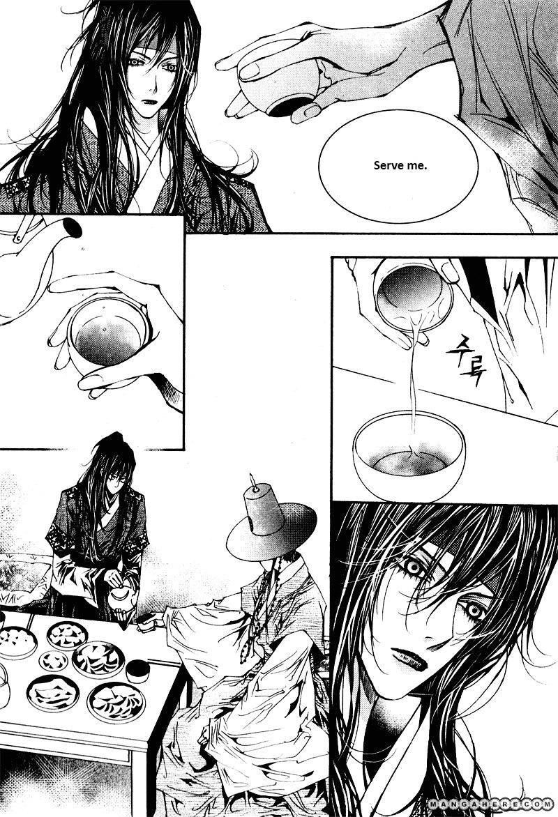 Yeonmo 10.2 Page 1