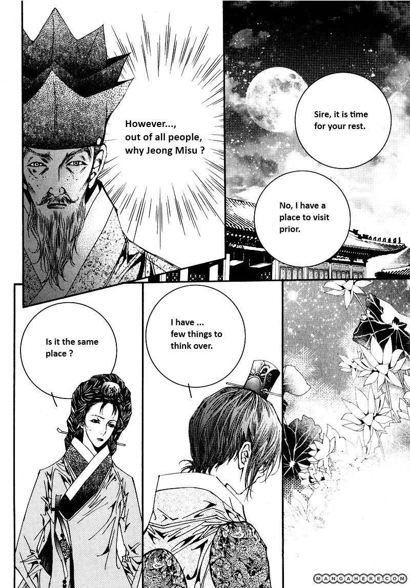 Yeonmo 10.3 Page 1