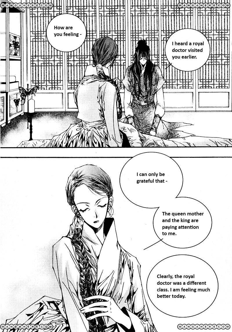 Yeonmo 11.1 Page 2