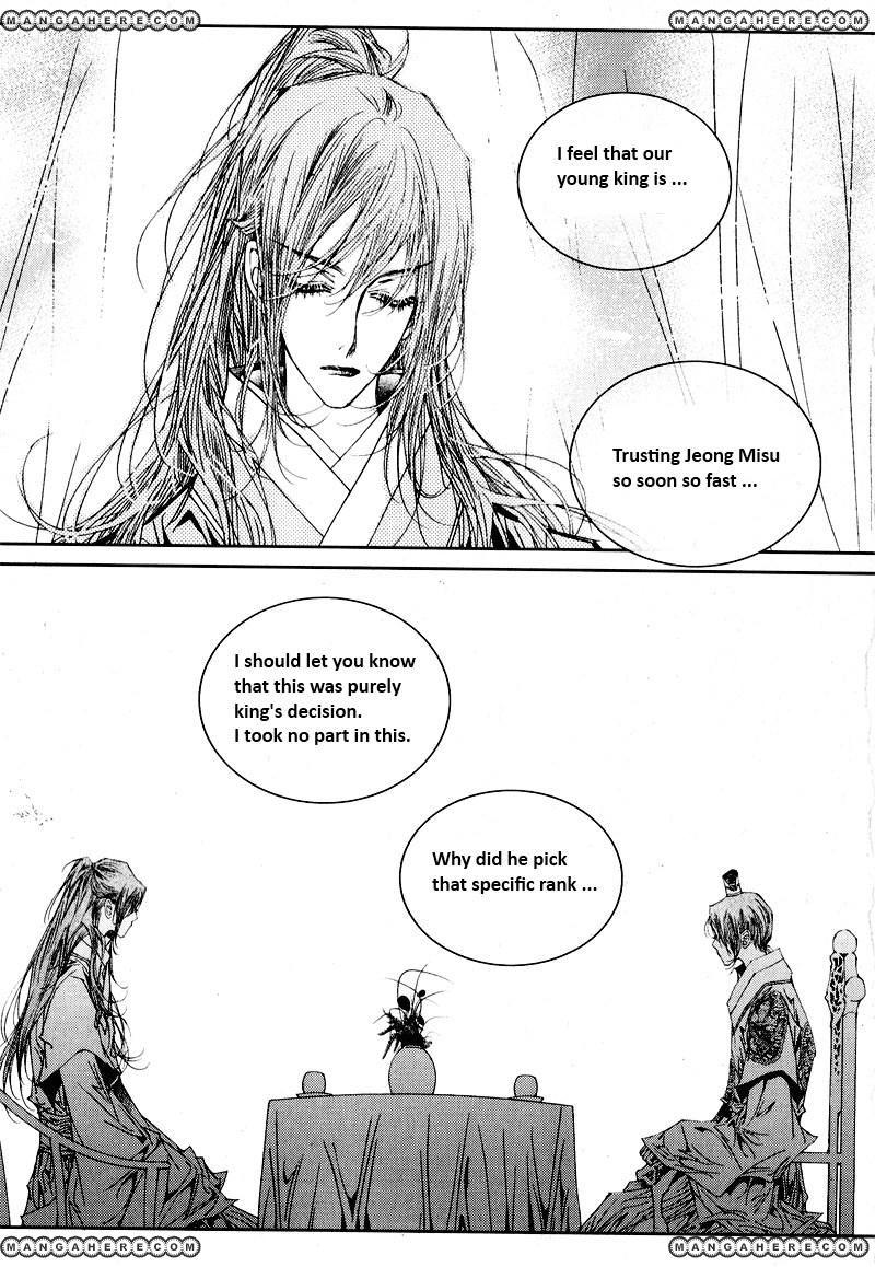 Yeonmo 13.2 Page 1