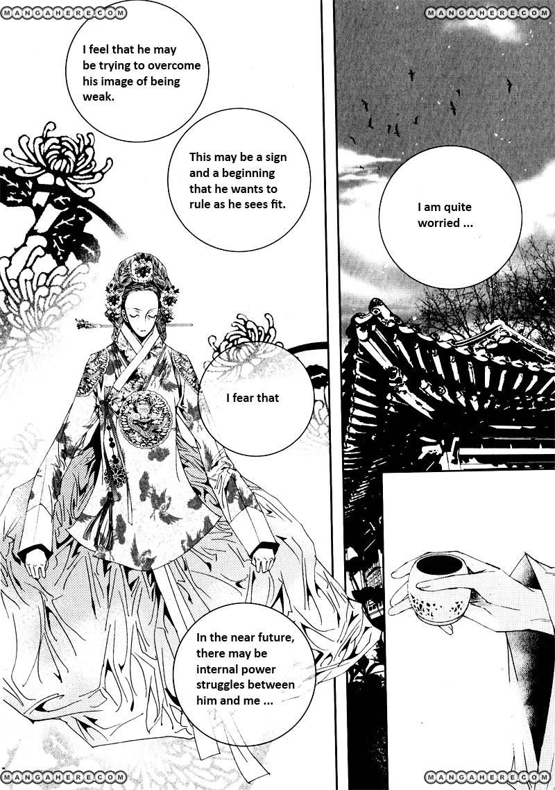 Yeonmo 13.2 Page 2