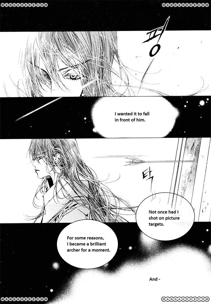 Yeonmo 13.3 Page 1