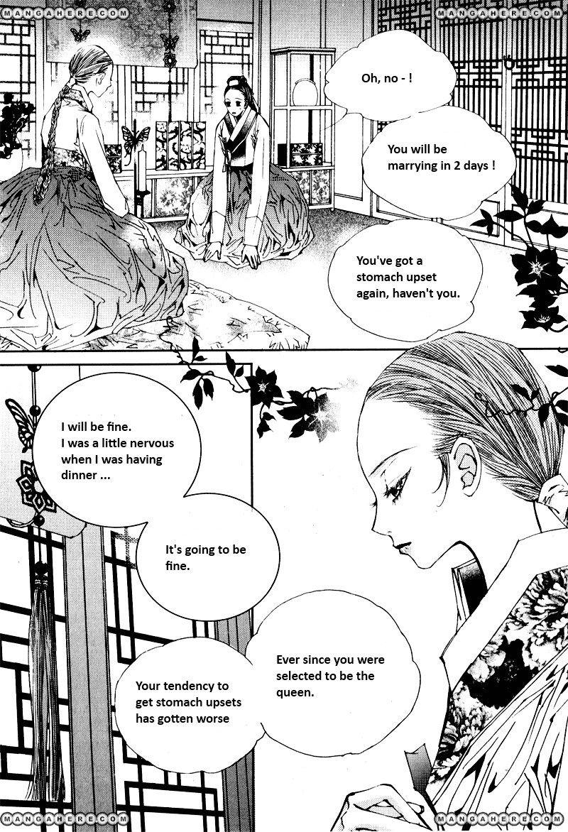 Yeonmo 14.1 Page 2