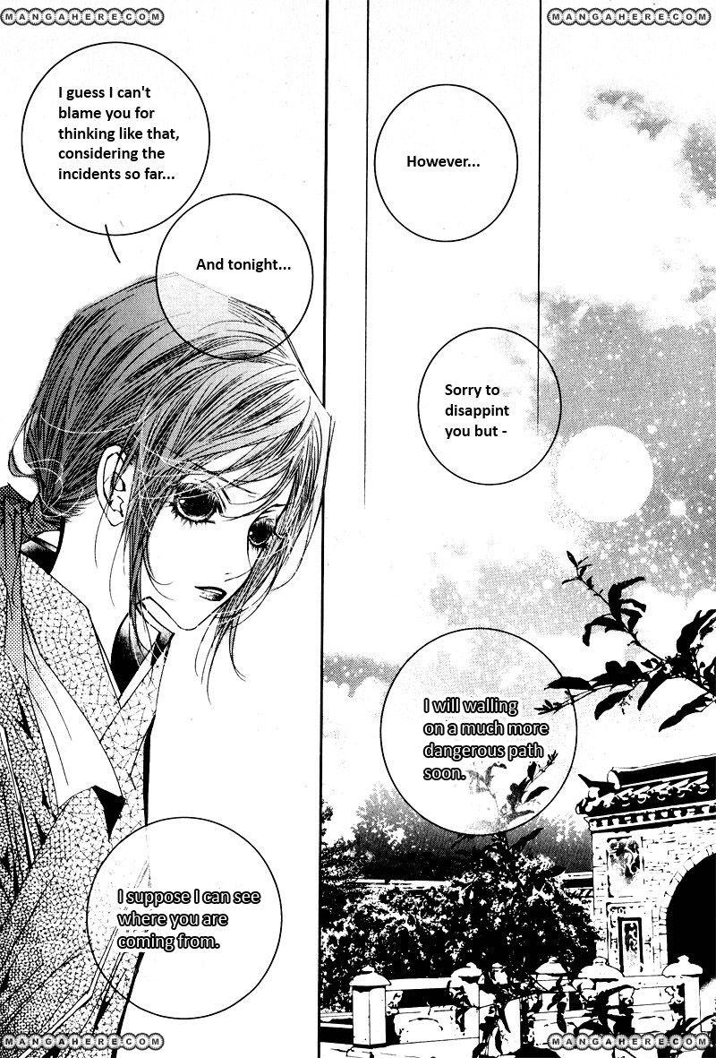Yeonmo 14.2 Page 3