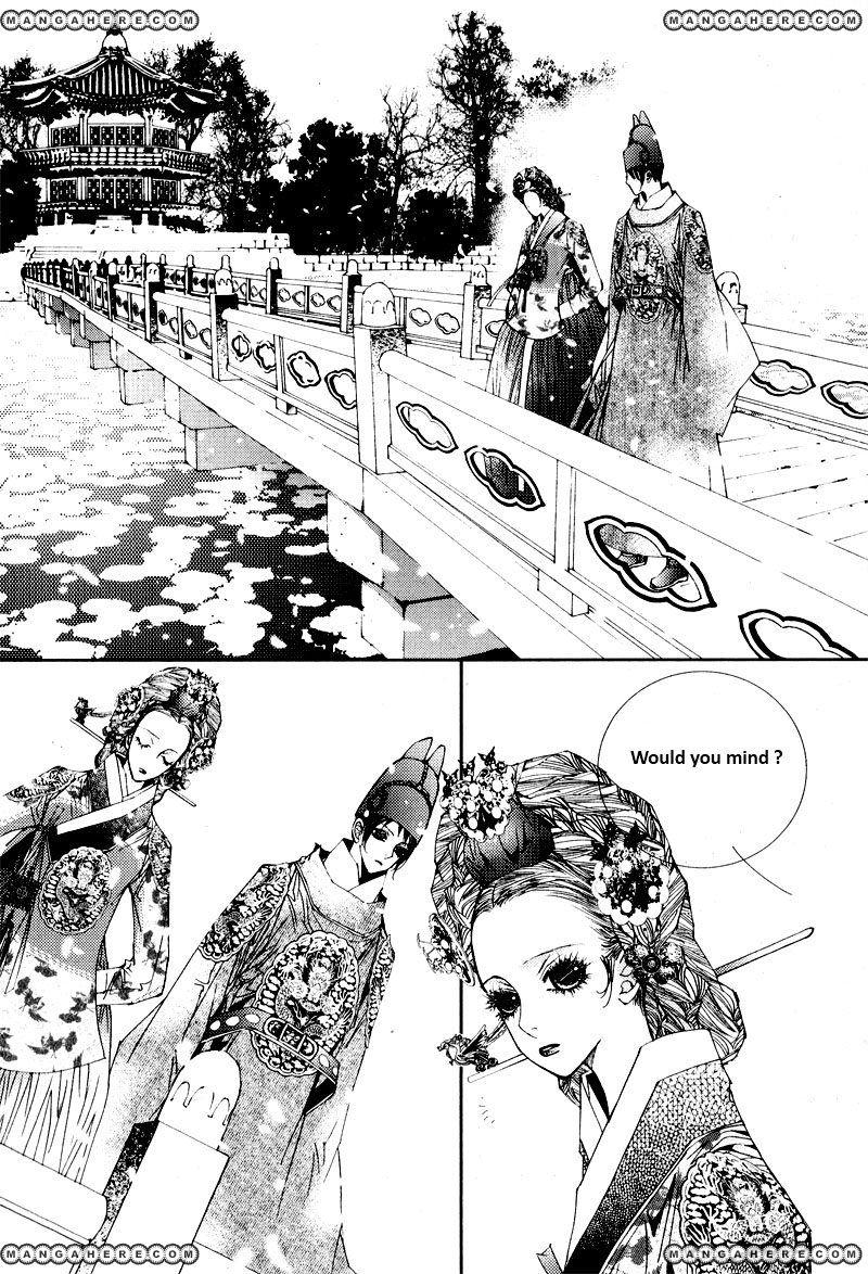 Yeonmo 15.1 Page 2