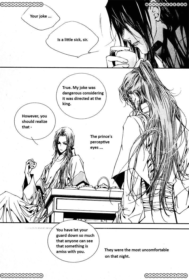 Yeonmo 15.2 Page 1