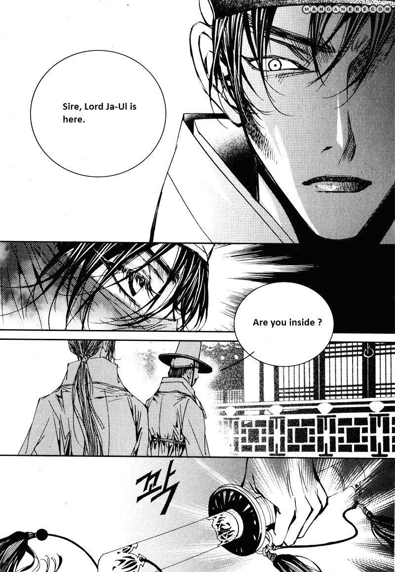 Yeonmo 16.2 Page 1