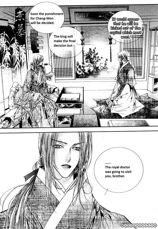 Yeonmo 17.1 Page 1