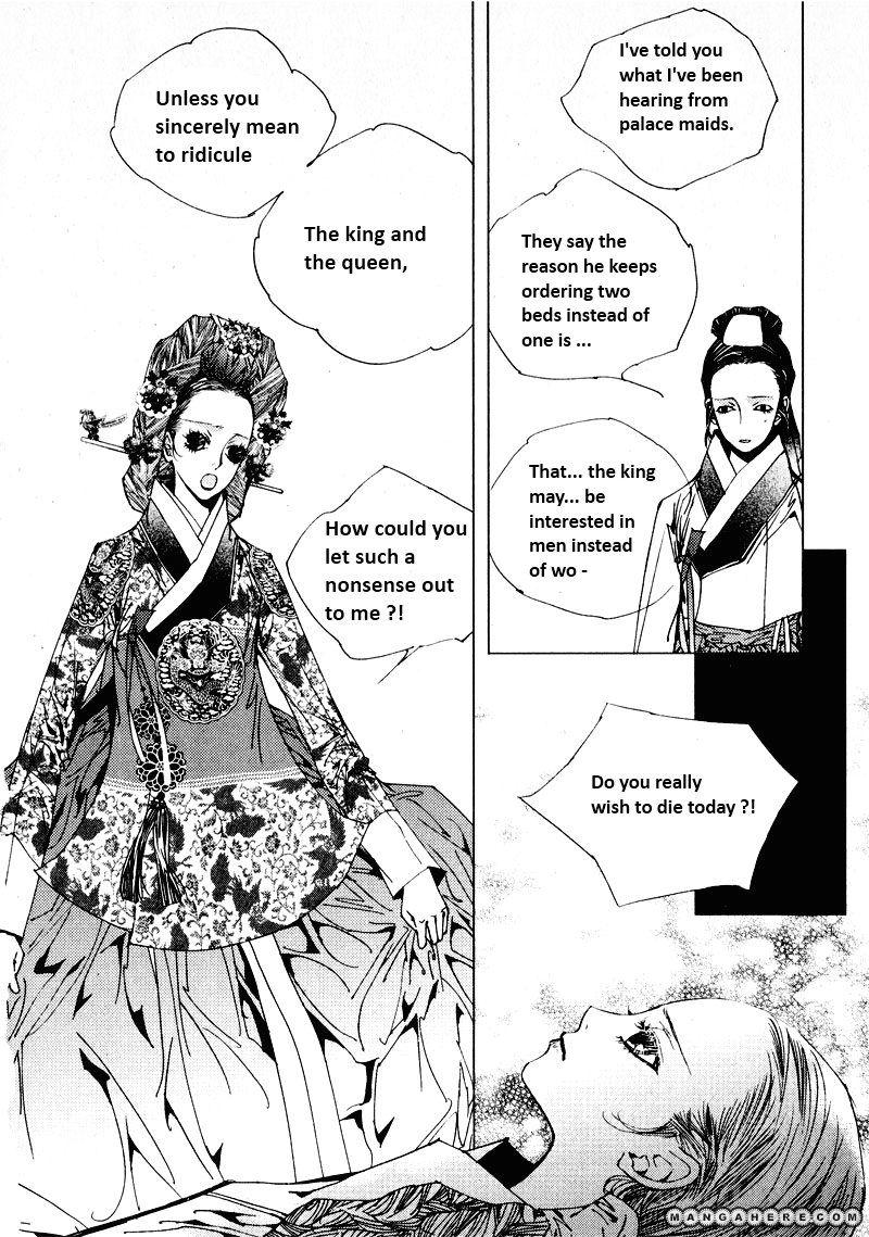 Yeonmo 17.3 Page 1