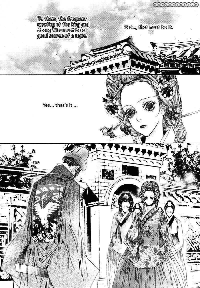 Yeonmo 17.3 Page 3