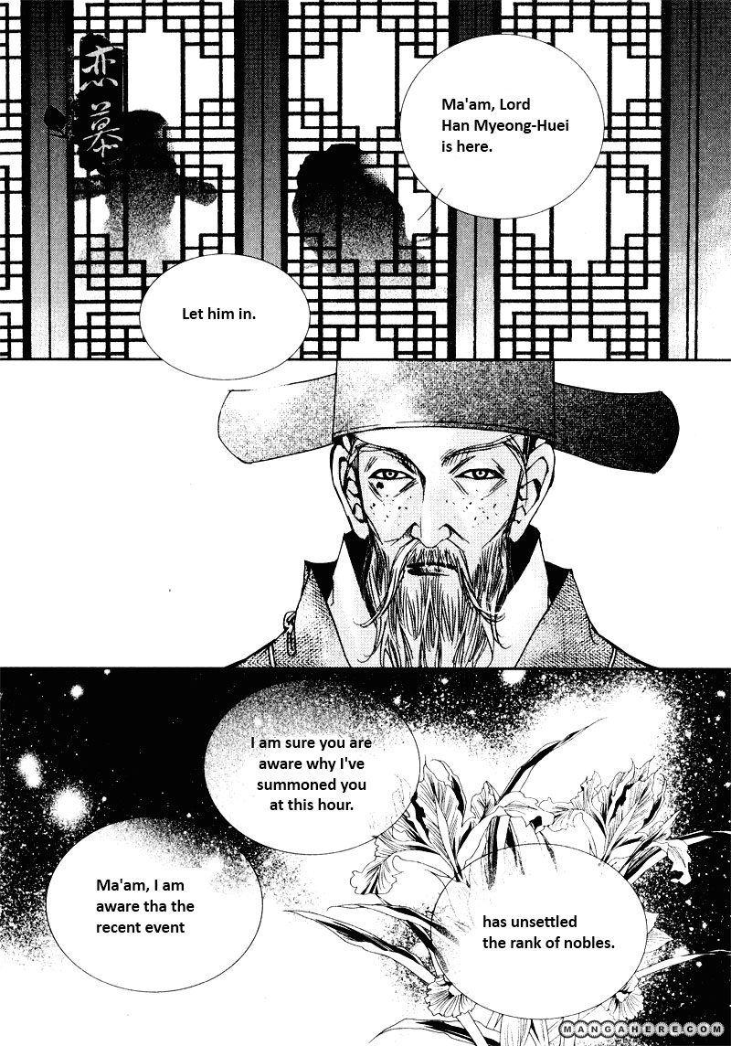 Yeonmo 18.1 Page 1