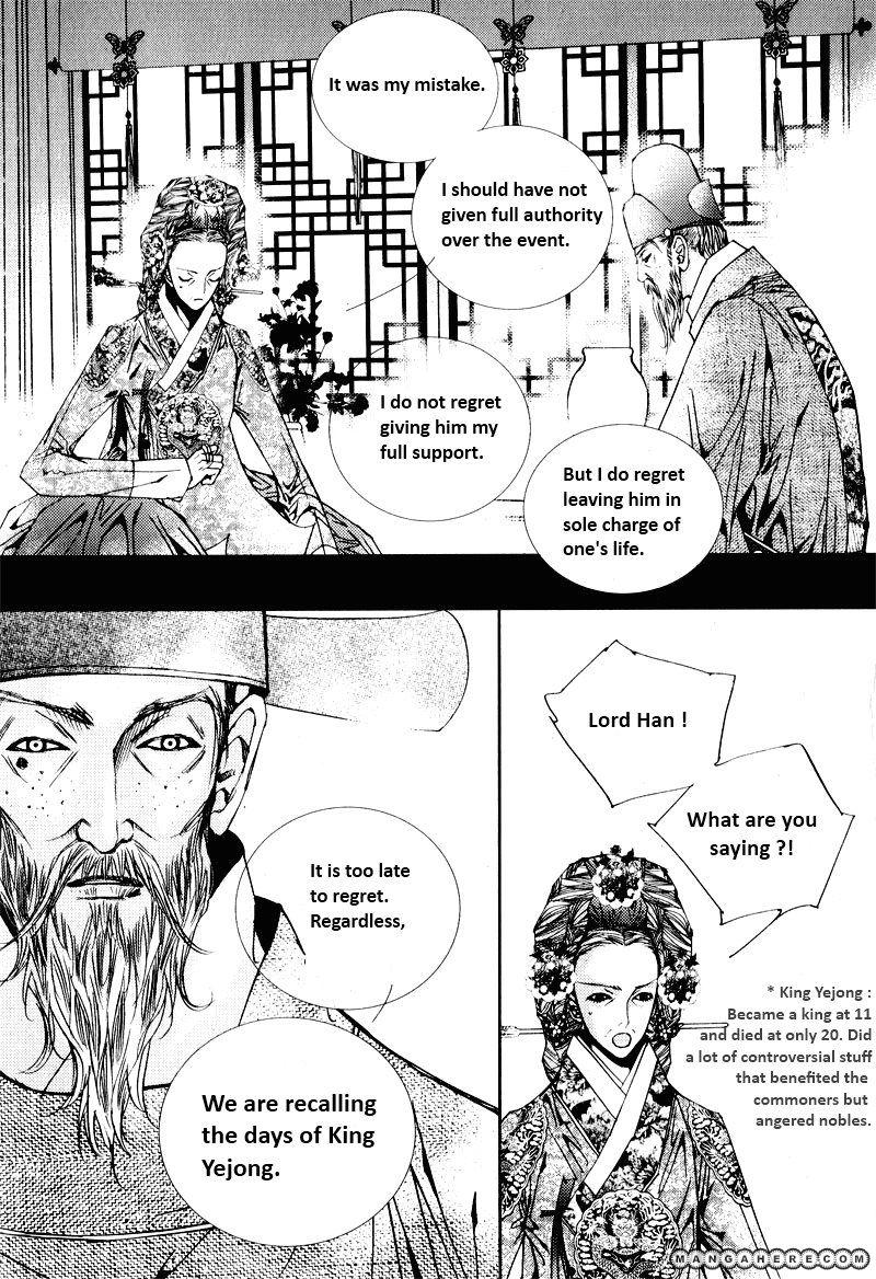 Yeonmo 18.1 Page 2