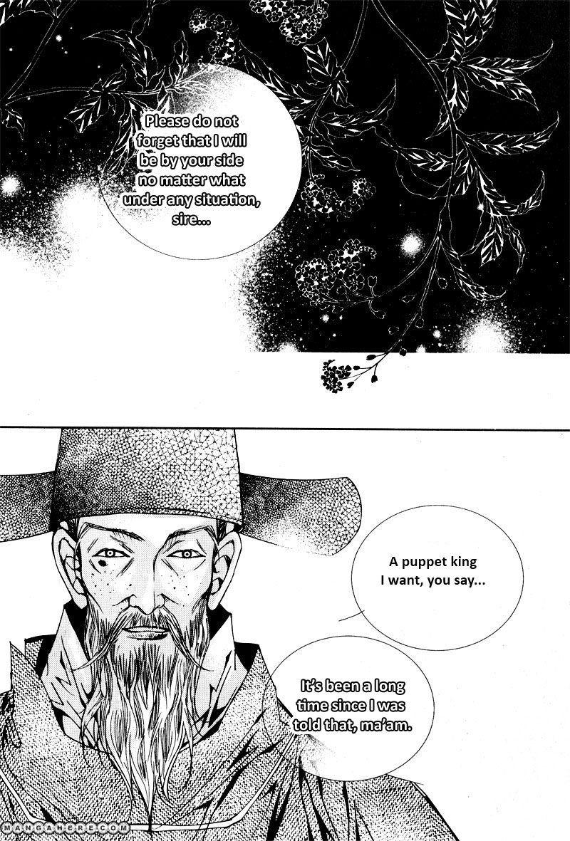 Yeonmo 18.2 Page 1