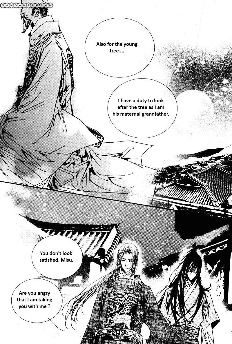 Yeonmo 18.2 Page 3