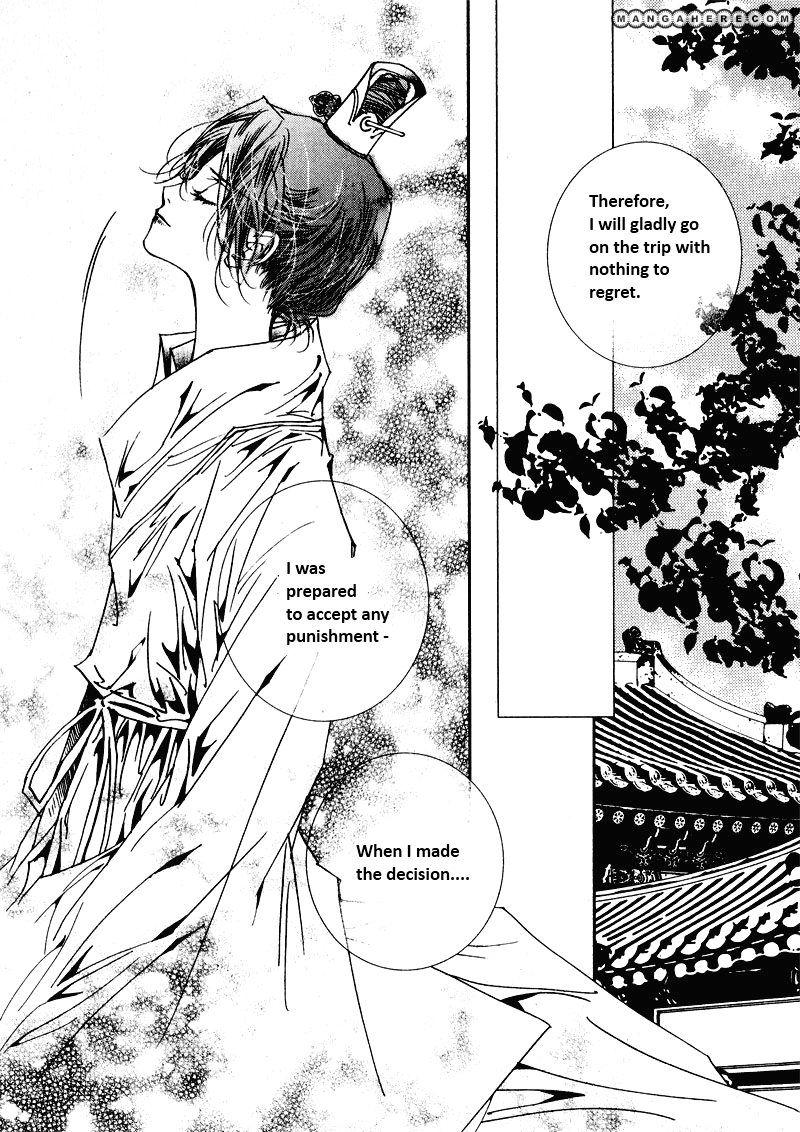 Yeonmo 18.3 Page 3