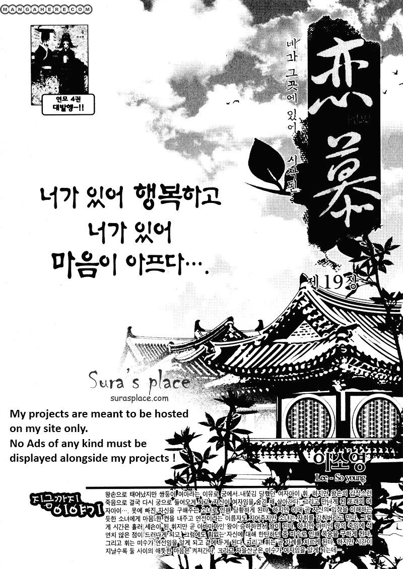 Yeonmo 19.1 Page 1