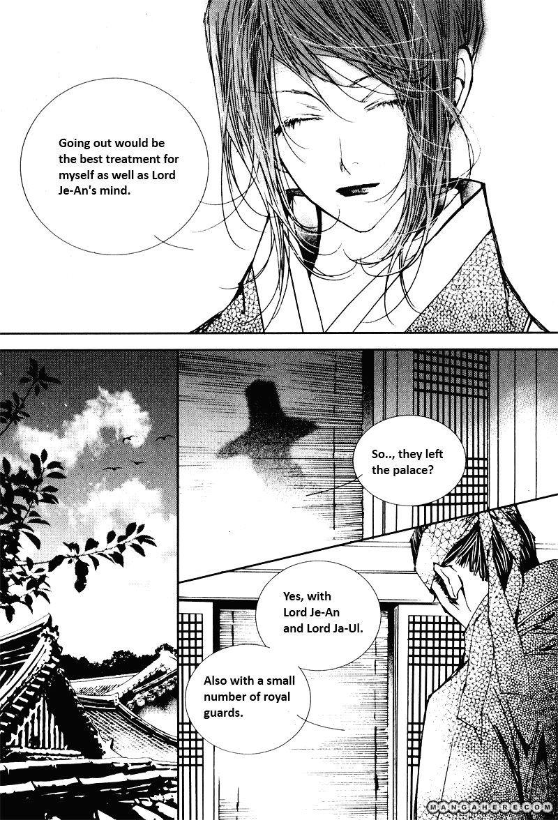 Yeonmo 19.1 Page 4
