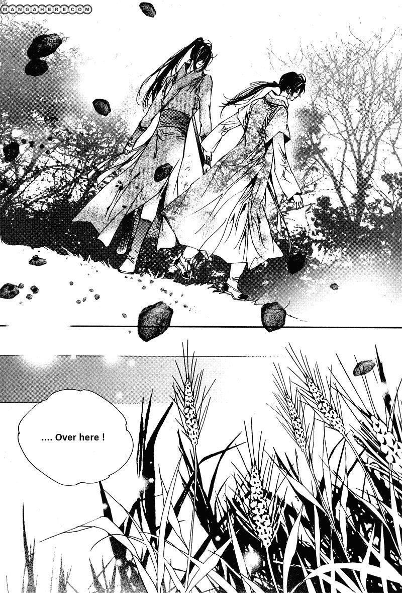 Yeonmo 19.2 Page 1