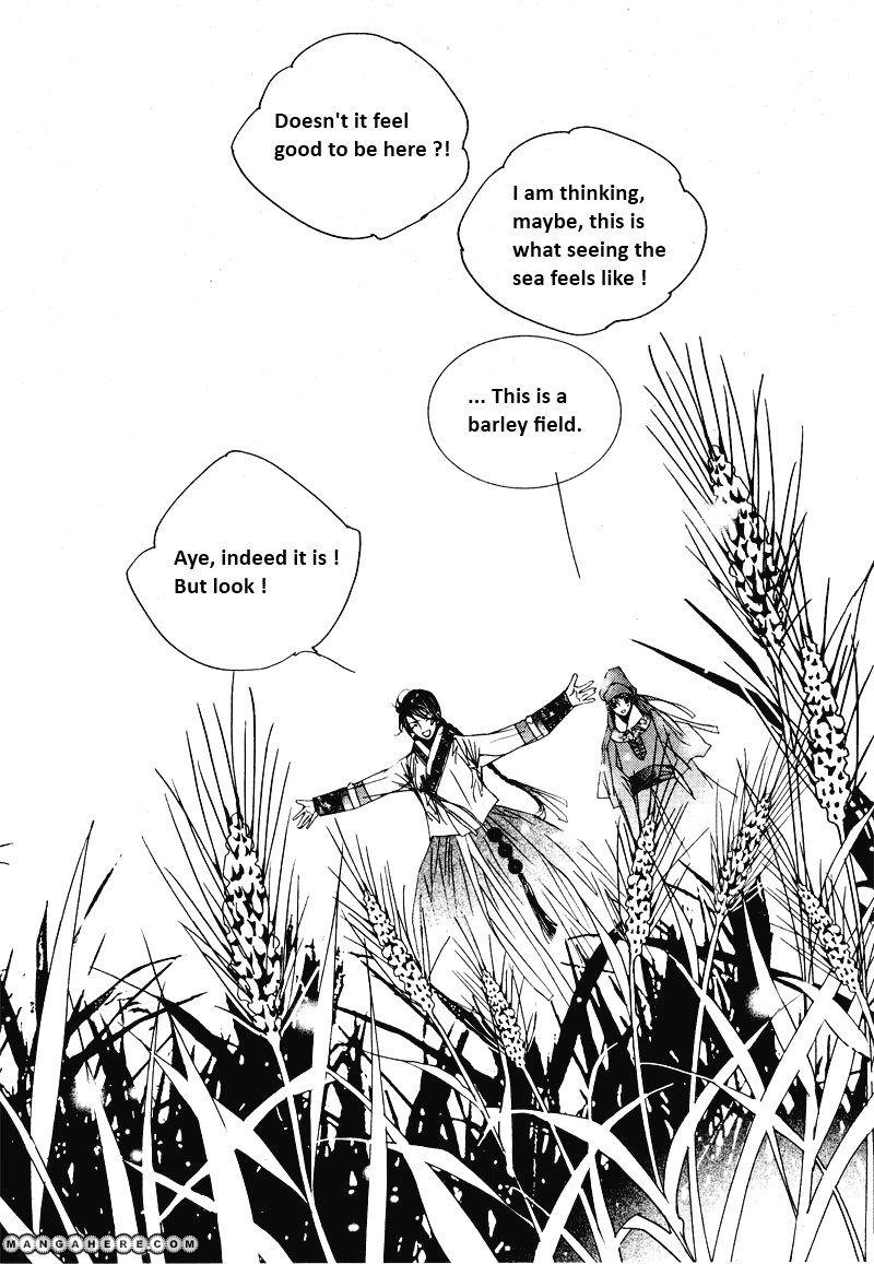 Yeonmo 19.2 Page 2