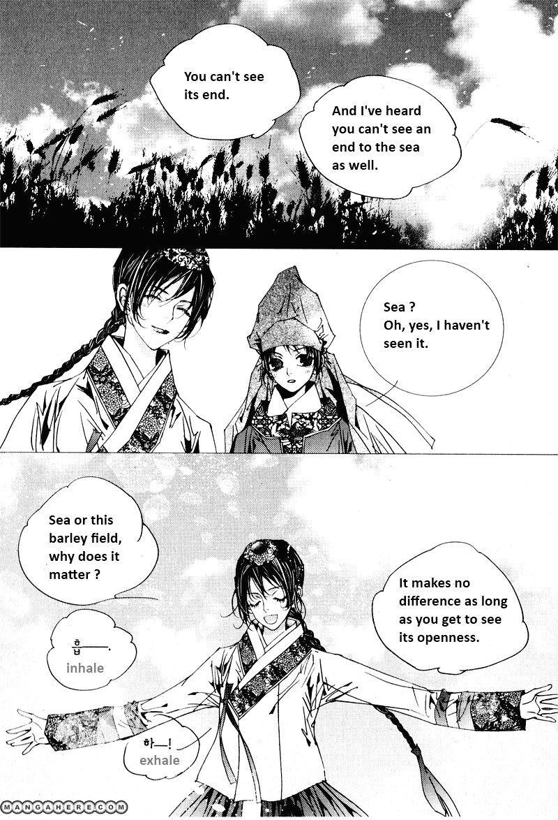 Yeonmo 19.2 Page 3