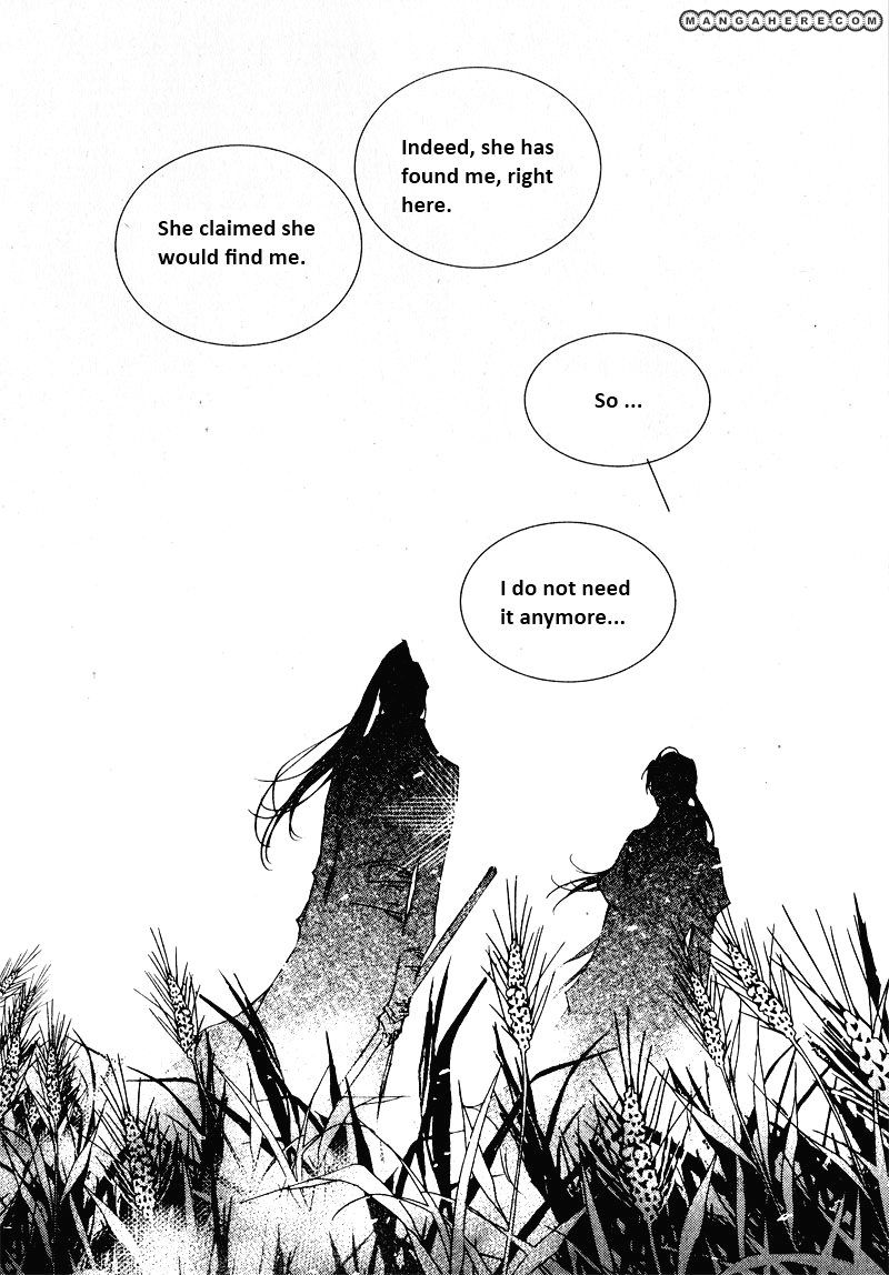 Yeonmo 19.3 Page 1