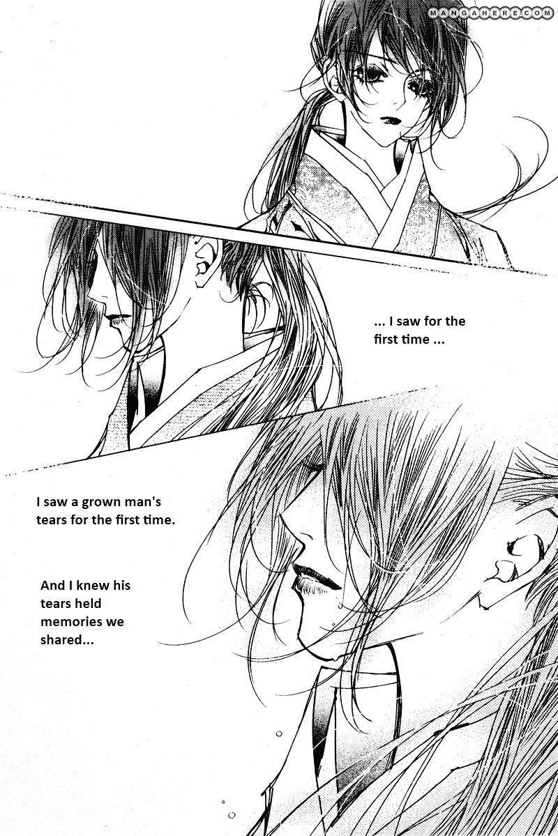 Yeonmo 19.3 Page 2