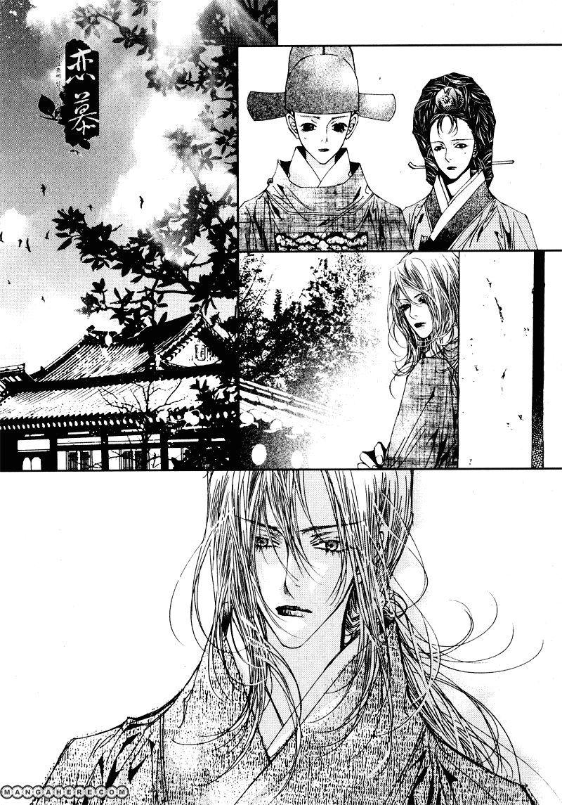 Yeonmo 21.1 Page 1
