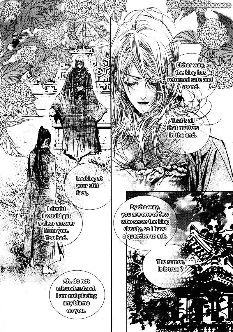 Yeonmo 21.2 Page 2