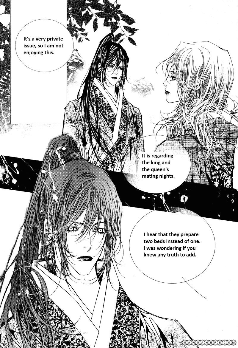 Yeonmo 21.2 Page 3