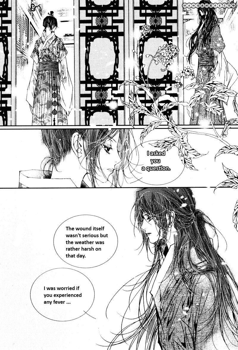 Yeonmo 21.3 Page 2