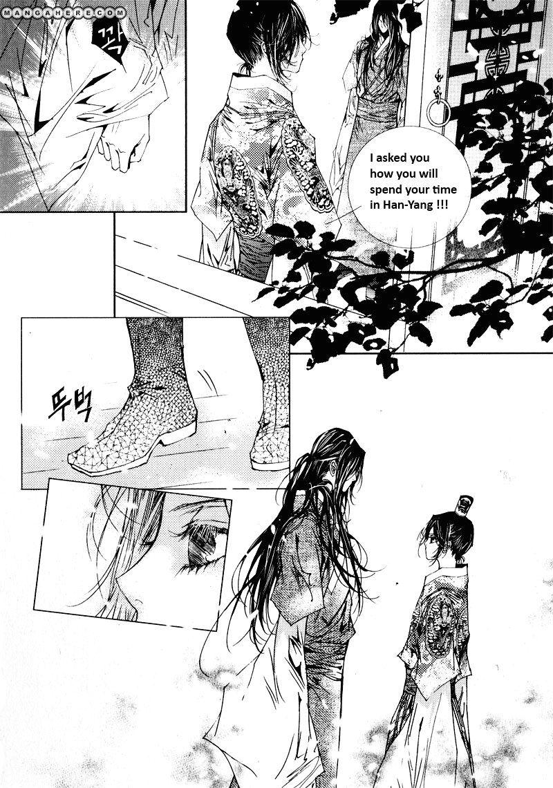 Yeonmo 21.3 Page 3