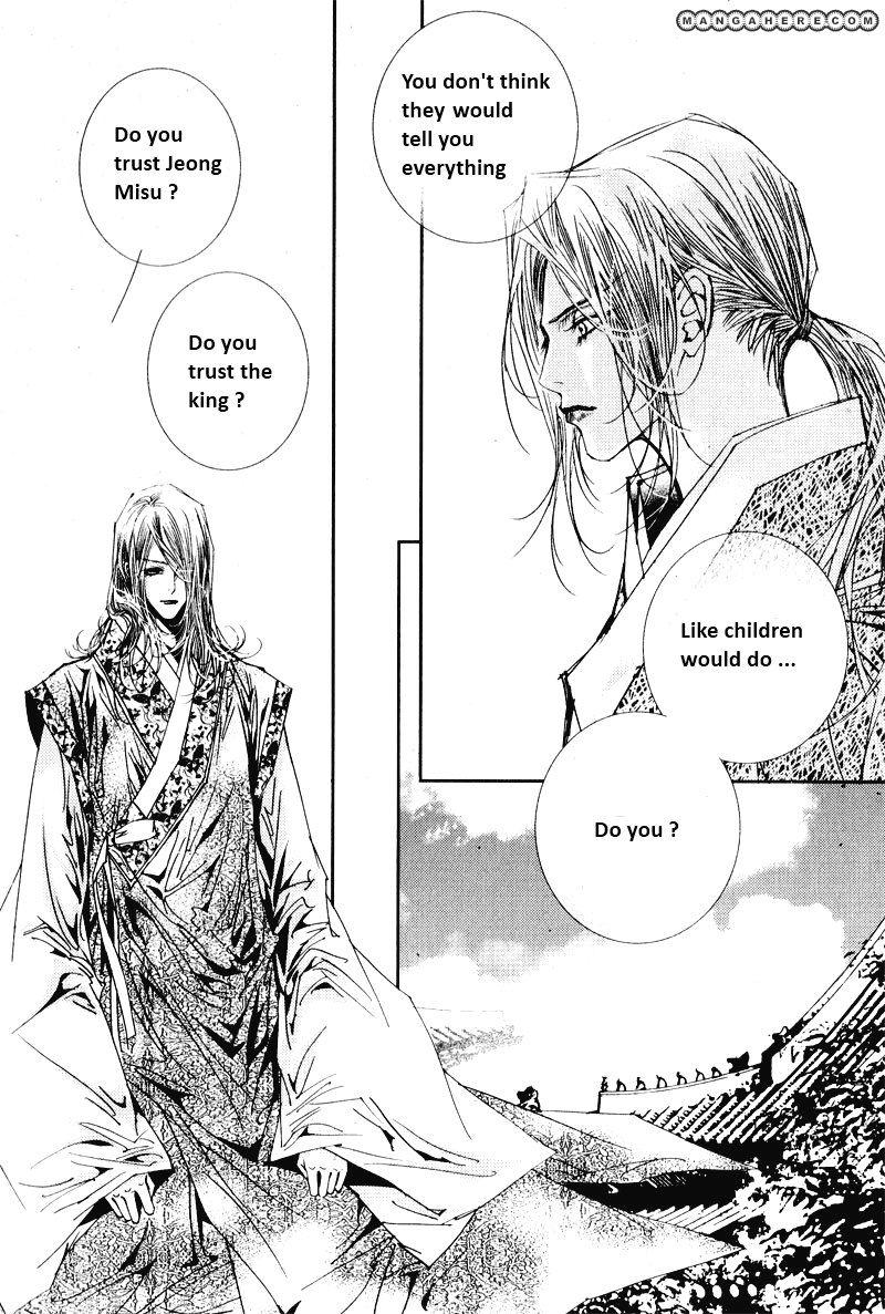 Yeonmo 22.2 Page 1