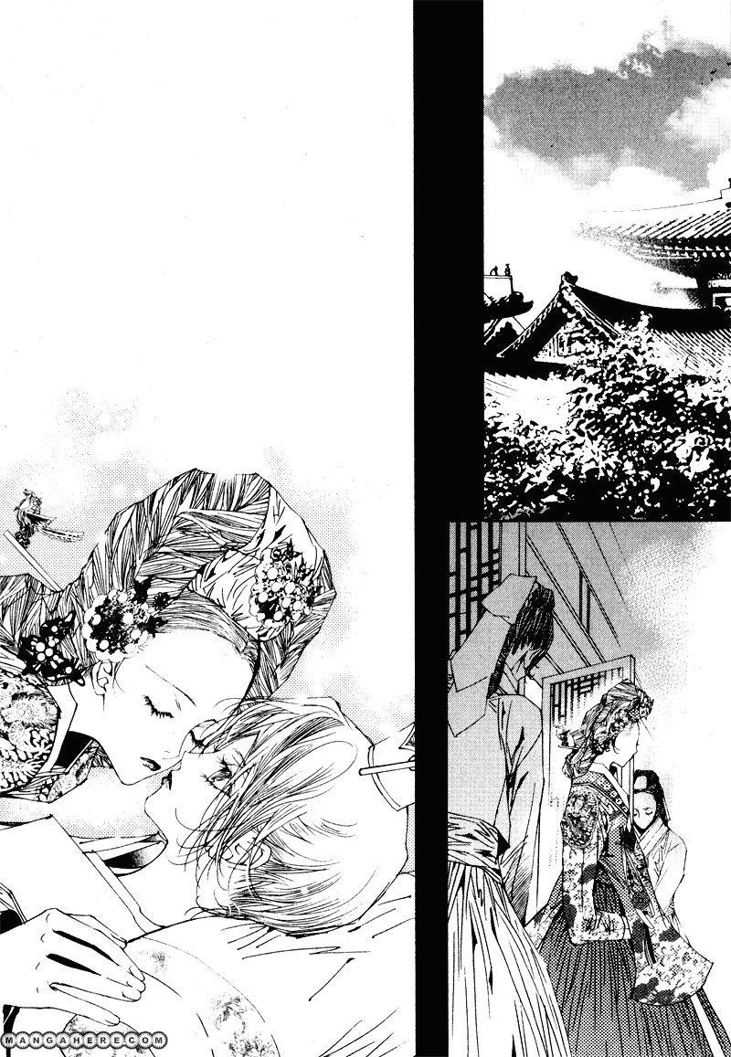 Yeonmo 22.3 Page 1