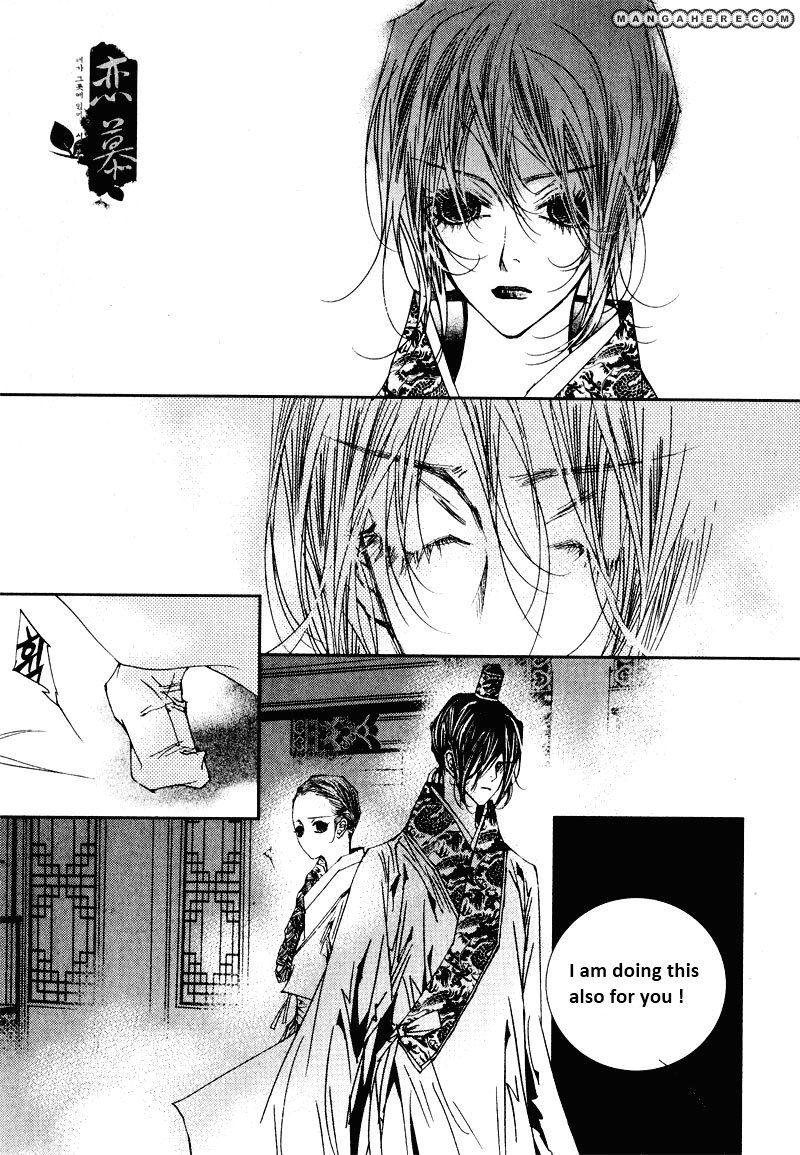 Yeonmo 23.1 Page 1