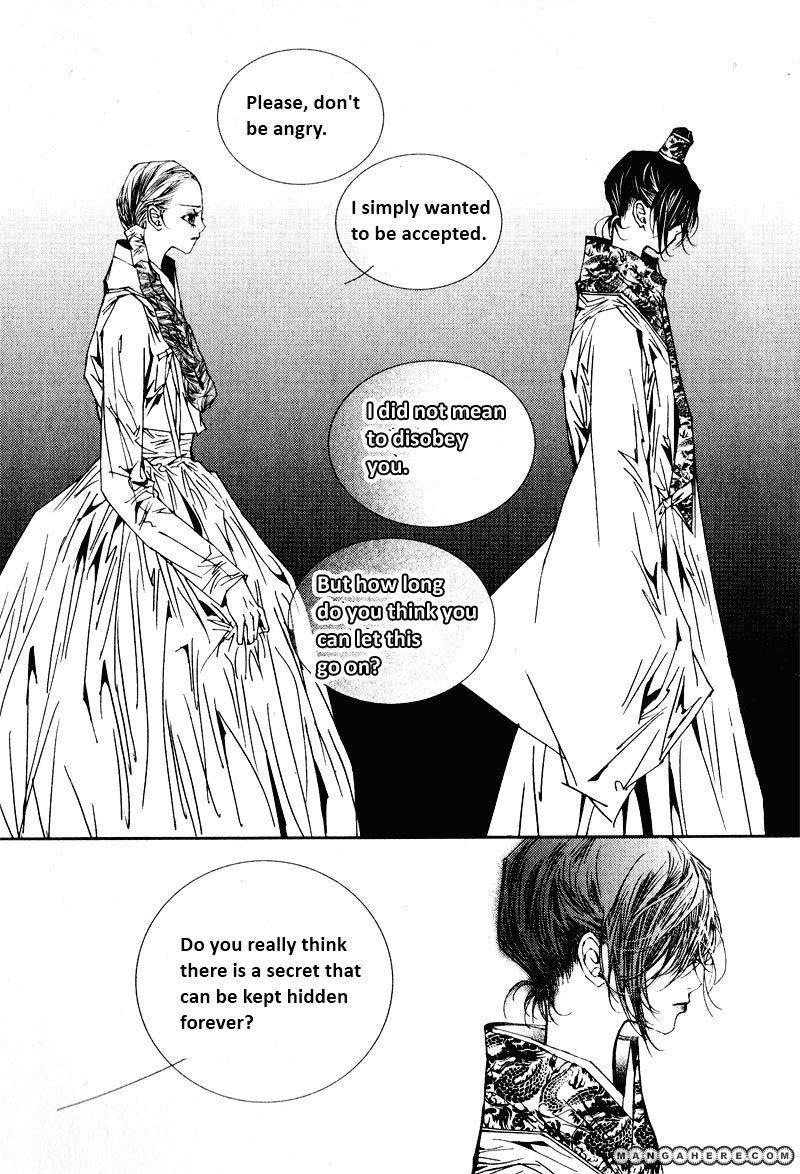 Yeonmo 23.1 Page 2