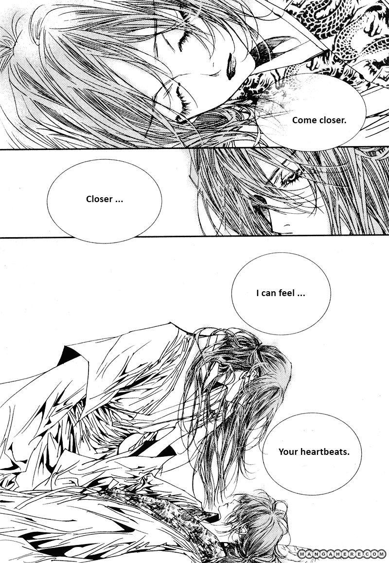 Yeonmo 23.2 Page 2