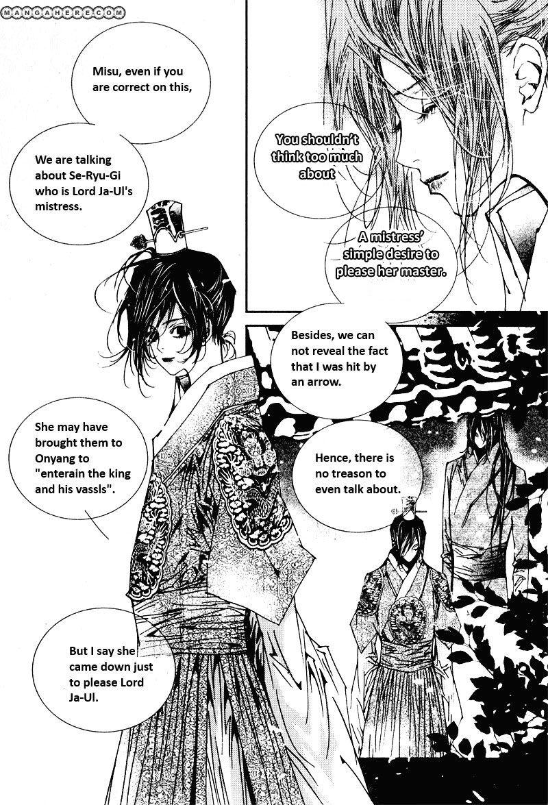 Yeonmo 24.2 Page 1