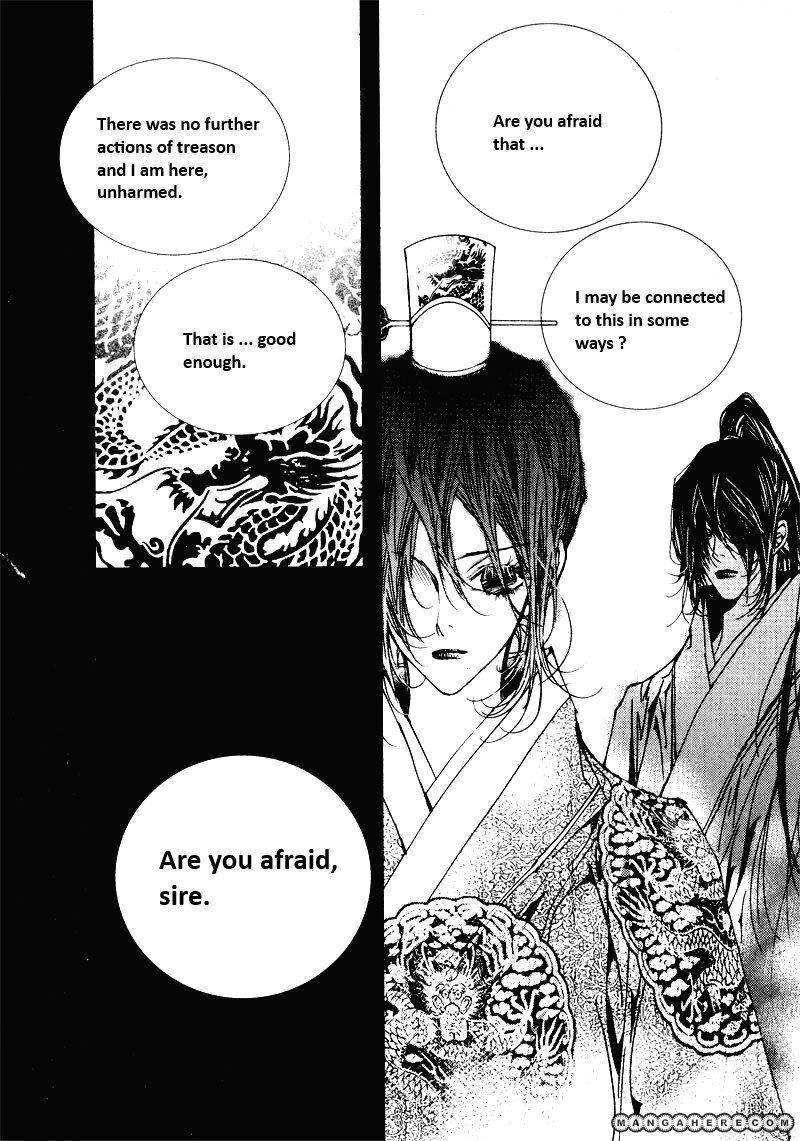 Yeonmo 24.2 Page 2