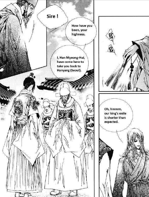 Yeonmo 25.3 Page 1