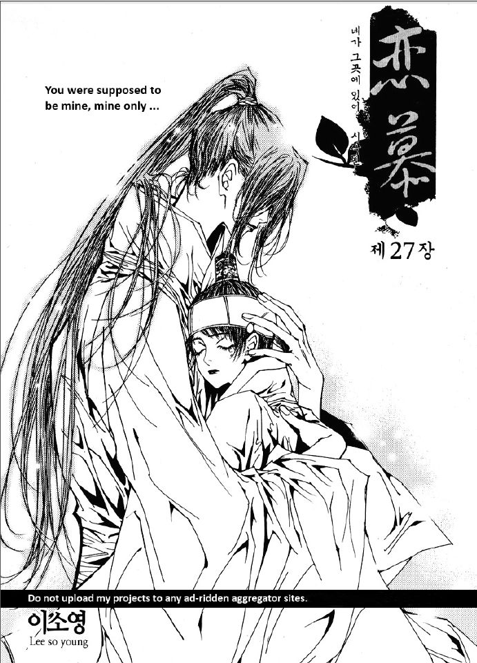 Yeonmo 27.1 Page 2