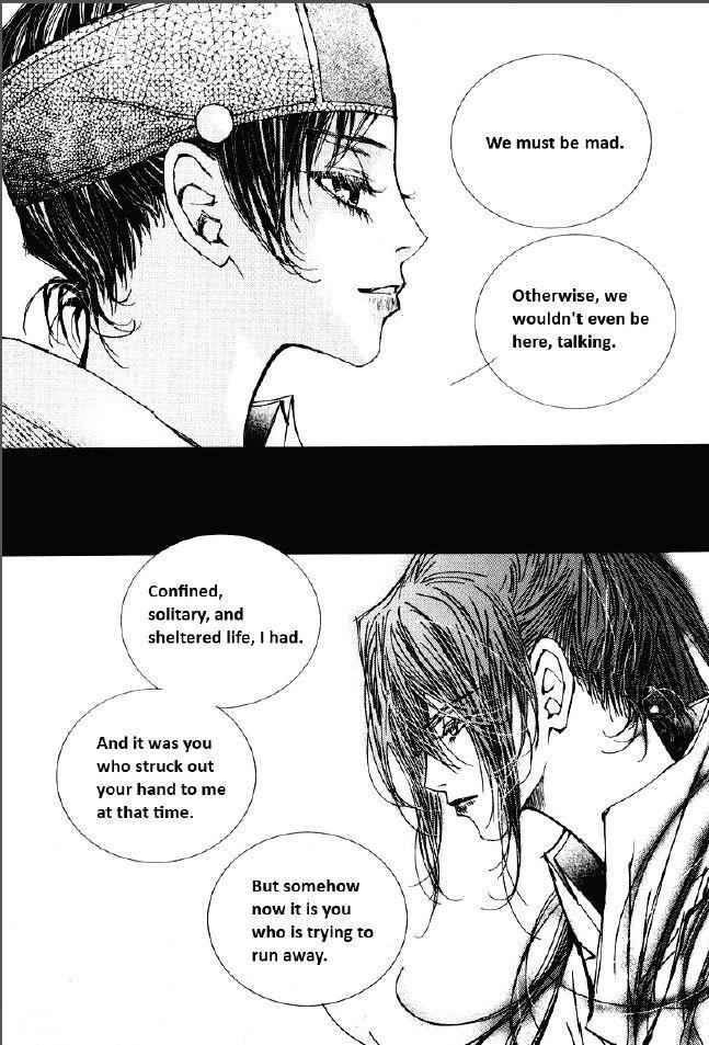 Yeonmo 27.2 Page 1