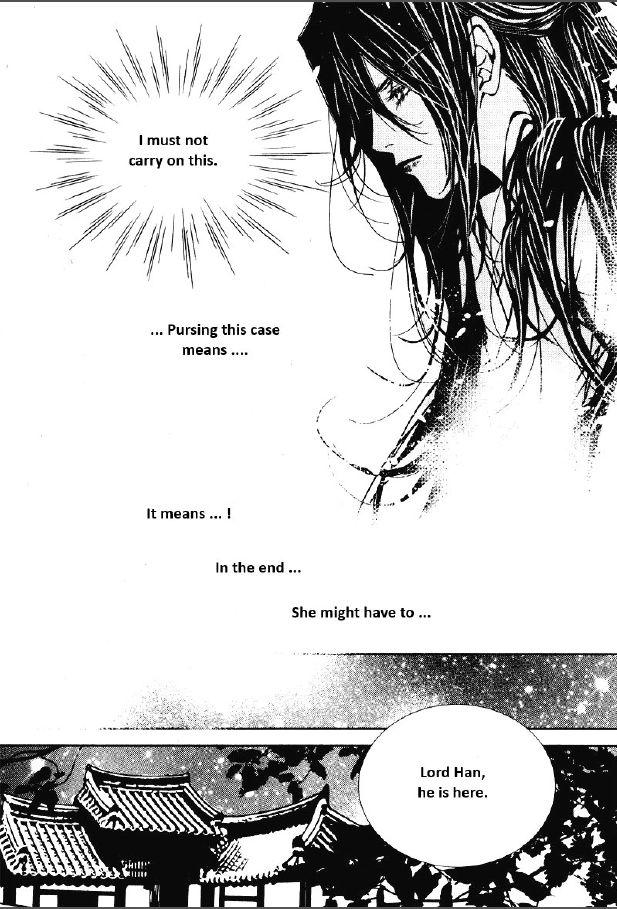 Yeonmo 28.2 Page 1
