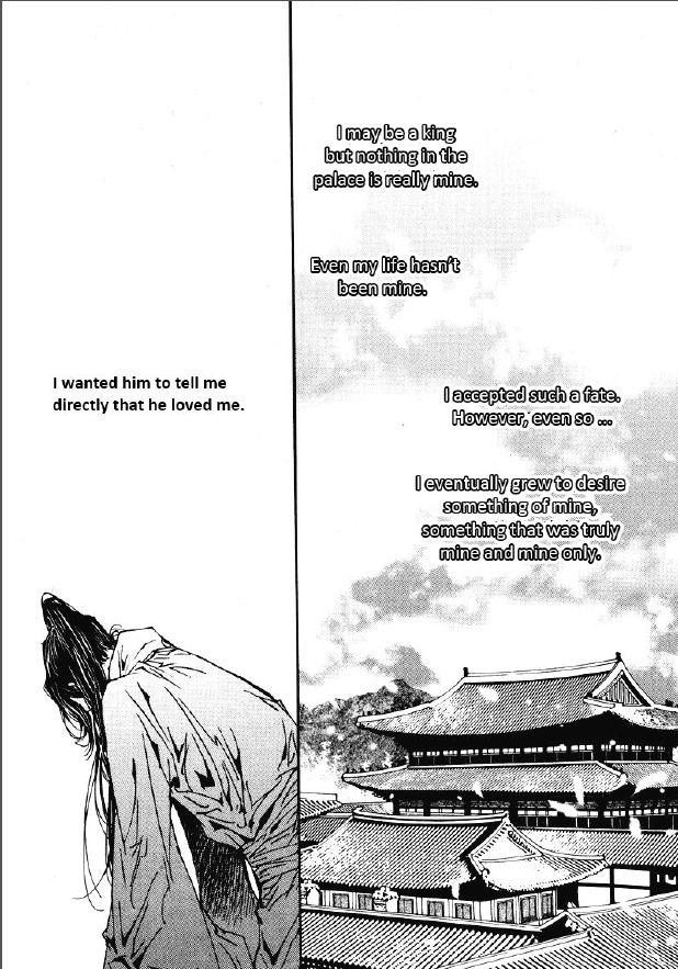 Yeonmo 28.3 Page 1