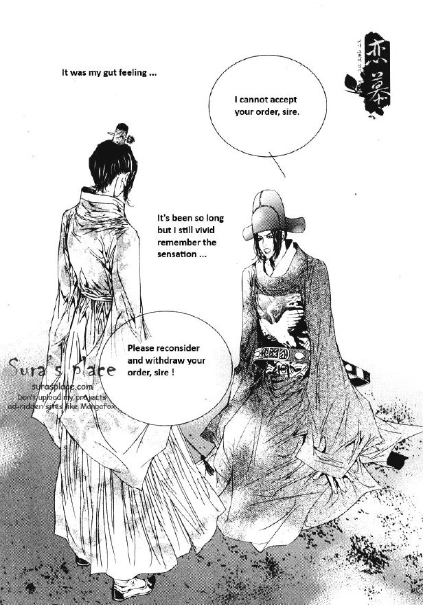 Yeonmo 29.1 Page 1