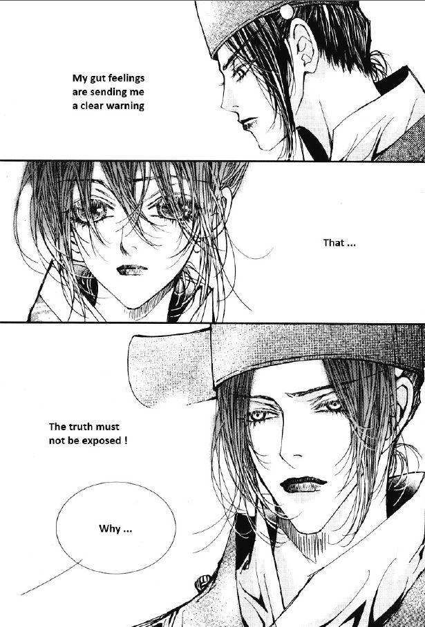 Yeonmo 29.1 Page 2